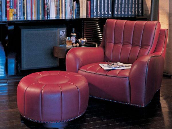 [最大28倍]カリモクカリモク家具Karimoku送料無料本革張椅子2点セット(膝掛椅子×1+スツール×1)ZS9100MB-ZS9106MB-カルボロゼ【P10】【10P04Nov17】