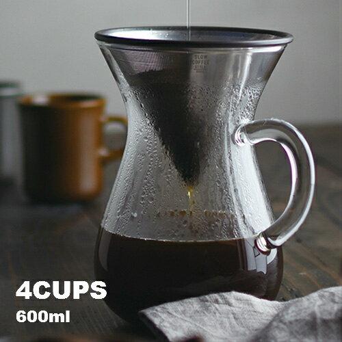 KINTO[キントー]SLOWCOFFEESTYLEコーヒーカラフェセット4CUPS600ml[耐熱ガラスコーヒーステンレスフィルターハンドドリップカフェアイスコーヒー]