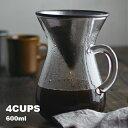 RoomClip商品情報 - KINTO[キントー]SLOWCOFFEESTYLEコーヒーカラフェセット4CUPS600ml[耐熱ガラスコーヒーステンレスフィルターハンドドリップカフェアイスコーヒー]