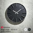 レムノスlemnos壁掛け時計Edge ClockエッジクロックLサイズAZ-0115[AZUMI 安積伸 安積朋子 JIDAデザインミュージアムセレクション][沖縄・北海道配送不可]