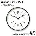 [最大36倍]LEMNOS(レムノス)壁掛け時計時計台の時計KK13-16AArabic寸法:φ254×d45mm【P10】【10P03Feb18】
