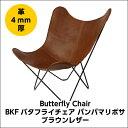 [エントリーで全品更にポイント10倍]BKFバタフライチェア Butterfly Chairパンパ マリポサ ブラウン[MoMA ミッドセンチュリー コルビジエ イームズ 西海岸 北欧 毛皮][お取り寄せ]【P10】