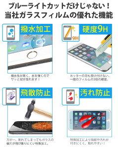 ��iPhone6/6Plus�ۥ֥롼�饤��90%���å��������������饹�վ��ݸ�ե����TemperedBluelightCutGlassFilm[fiel.D������]�����ե���66�ץ饹�վ��ݸ�饹�ե������ݸ�new!