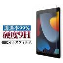 iPad Pro 11 iPad 9.7 2018 Pro ...
