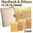 MacBook 封筒 スリーブ ケース for MacBook 12インチ Air/Pro/Pro Retina 11/13/15インチ 《iNTAG オリジナル》 アップル ジョブズ 封筒 マック envelope case ノートパソコン カバー B5 A4 new! gift【10P19Dec15】