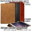 JISONCASE 正規品 iPad 2,3,4/ Air ,Air2 / mini 2,3 (iPad mini Retina) 本革 ヴィンテージ レザー スマート ケース 【全3色】 アップル アイパッド エアー ミニ カバー JS-ID5-01A JS-IPD-06A JS-ID6-03A JS-ID6-01A gift【10P19Dec15】