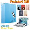 iPad mini4 ケース mini 4 対応 スマートシ...