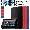 Fire HD 8 カバー FireHD 10 NEW-Fire 7 ( 2017 / 2016 )...