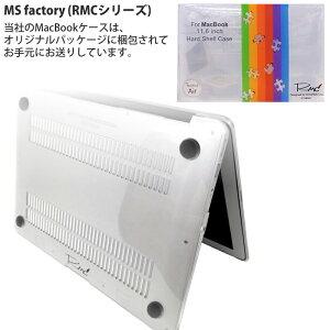 MacBookAirProRetina13/15�����2013ǯȯ��NewAir13�����(MID2013)&Retina�ǥ����ץ쥤13,15�����(Late2013)�б����ꥹ���륿���ץϡ��ɥ����륱������RainBow���ꥫ�顼��