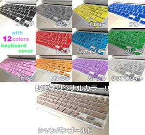 MacBookAirProRetina11/13/15�����NewMacBookAir�б�(Mid2013�б�)���ꥹ�����ǥ�ϡ��ɥ����륱���������ܡ��ɥ��С��դ�����13����MOBILESTUDIO����֥���RainBow�쥤��ܥ�RMC�ޥå��֥å��ޥåȥ�����