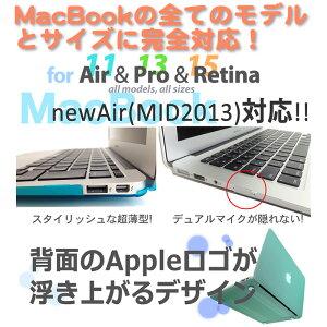 MacBookAirProRetina11/13/15�����NewMacBookAir�б�(Mid2013�б�)�ޥåȲù��ϡ��ɥ����륱���������ܡ��ɥ��С��դ�����13����MOBILESTUDIO����֥���RainBow�쥤��ܥ�RMC�ޥå��֥å��ޥåȥ�����