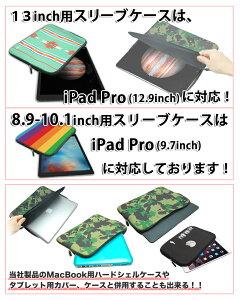 ネオプレーンインナーケースノートPC11インチ13インチ15インチ《RMCオリジナルデザインモデル》MacBookAir/Pro/Retina対応ノートパソコンPCカバー保護プロテクト撥水13.315.6かわいいおしゃれスリーブケース