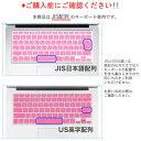 MacBook キーボー...