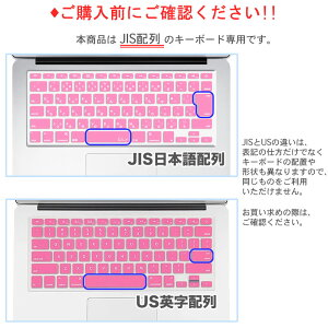 AppleWirelessKeyboard/MacBook�����ܡ��ɥ��С����ܸ�(JIS����)AirProRetina11/13/15������ƥ�ǥ��б�����13����Keyboardcover[RMC]�ޥå��ޥå��֥å�Mac