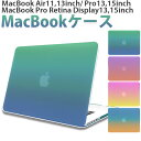 MacBook Air Pro Reti...