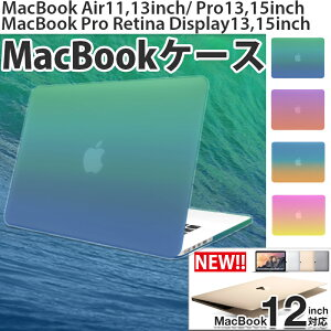 MacBookAirProRetina11/13/15�����2013,2014ǯȯ��NewAir11/13�����(Mid2013/Early2014)&Pro/ProRetina�ǥ����ץ쥤13,15�����(Mid2014)�б��ϡ��ɥ����륱������RMC���ꥸ�ʥ륰��ǡ������եޥå��֥å�������new!