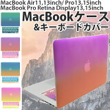 MacBook Air Pro Retina 11 13 15����� 2013 2014 2015ǯȯ�� New Air 11 13����� ( Mid2013 Early2014 2015 ) & Retina �ǥ����ץ쥤 ( Mid2014 ) �б� �ϡ��� ������ ������ �����ܡ��� ���С� �դ� ��RMC ���ꥸ�ʥ� ����ǡ������� �ޥå��֥å� new!��05P29Aug16��