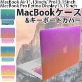 MacBook Air Pro Retina 11 13 15����� 2013 2014 2015ǯȯ�� New Air 11 13����� ( Mid2013 Early2014 2015 ) & Retina �ǥ����ץ쥤 ( Mid2014 ) �б� �ϡ��� ������ ������ �����ܡ��� ���С� �դ� ��RMC ���ꥸ�ʥ� ����ǡ������� �ޥå��֥å� new!��05P29Aug16��