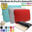 MacBook pro 13 ケース Air Retina ...