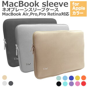 MacBook�ѥͥ��ץ졼��ʡ�������11�����12�����13�����15�������RMC���ꥸ�ʥ�Apple���顼��MacBookAir/Pro/Retina�б��Ρ��ȥѥ�����PC���С��ݸ�ץ�ƥ������11.613.315.4������쥹��֥�����new!