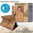 iPad Air iPad Air2 iPad mini4 mini2 mini3 対応 手帳型 ヴィンテージ 地図柄 PUレザー スタンド ケース 《全3色》 アイパッドエアー アイパッドミニ ケース case スタンド機能 保護カバー かわいい レトロ おしゃれ カバー 【05P29Aug16】