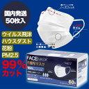 【送料無料】6mm幅広平ゴム 99%カットフィルター ウィルス等を含ん...