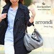 【送料無料】Nトート 3way bag arrondi オンオフ問わず使える大人のメインバッグ DORACOLUV(ドラコラブ) kmo