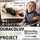 To a baby gift of baby - OK even from a horizontal stripe X denim style cover oar clothes newborn baby ♪ fuk [easy ギフ _ packing]