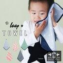 【名入れ刺繍無料】DORACO オリジナル ループタオル 日本製 保育所 幼稚園 小学生 入