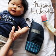 DORACO 哺乳瓶ケース 保冷保温ポーチ ミルクスティックやおやつが入るポケット DORACO FIRST ドラコファースト ベビー ブランド 日本製 出産祝い ギフトに 人気