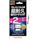 ��������ɥ��֥� �֥롼�饤�ȥ��åȥ����� for new �˥�ƥ�ɡ� 3DSLL ��3DS�ۡڼ��յ���ۡڿ��ʡ�