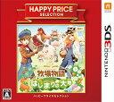 牧場物語 はじまりの大地 ハッピープライスセレクション 3DS CTR-2-ABQJ / 新品 ゲーム