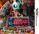 戦闘中 伝説の忍とサバイバルバトル! 【ニンテンドー】【3DS】【ソフト】【新品】
