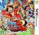 【中古】ワンピース アンリミテッドワールド R (レッド) 3DS CTR-P-BUWJ/ 中古 ゲーム