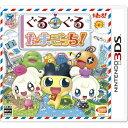 【中古】 ぐるぐるたまごっち 3DS CTR-P-BGGJ / 中古 ゲーム