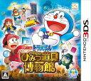 【中古】ドラえもん のび太のひみつ道具博物館 3DS CTR-P-AD9J/ 中古 ゲーム