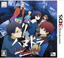 ハマトラ Look at Smoking World 3DS CTR-P-BATJ / ゲーム
