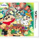 クレヨンしんちゃん 激アツ! おでんわ〜るど大コン乱!! 【新品】 3DS CTR-P-BWKJ / 新品 ゲーム