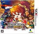 【中古】メイプルストーリー 運命の少女 3DS CTR-P-BMPJ/ 中古 ゲーム