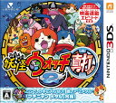 【中古】妖怪ウォッチ2 真打 3DS CTR-P-BYSJ/...