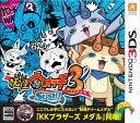 妖怪ウォッチ3 スシ 【ニンテンドー】【3DS】【ソフト】【新品】【新品ゲーム】