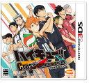 ハイキュー!! Cross team match!クロスゲームボックス 【ニンテンドー】【3DS】【ソフト】【新品】