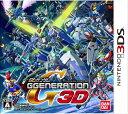 【中古】SDガンダム Gジェネレーション 3D 3DS CTR-P-AGJJ / 中古 ゲーム