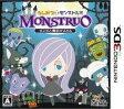 うしみつモンストルオ リンゼと魔法のリズム 【ニンテンドー】【3DS】【ソフト】【中古】【中古ゲーム】