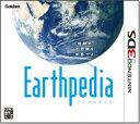 【中古】アースペディア 3DS CTR-P-AEPJ / 中古 ゲーム