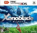 【中古】ゼノブレイド New3DS専用 3DS KTR-P-CAFJ/ 中古 ゲーム