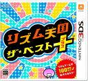 【中古】 リズム天国 ザ・ベスト+ 3DS CTR-P-BP...