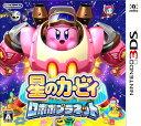 星のカービィ ロボボプラネット 【ニンテンドー】【3DS】【ソフト】【中古】【中古ゲーム】