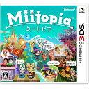Miitopia 【ニンテンドー】【3DS】【ソフト】【中古】【中古ゲーム】