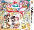 ちゃおイラストクラブ 【ニンテンドー】【3DS】【ソフト】【中古】【中古ゲーム】